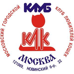 клк клуб москва